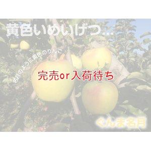 画像3: ぐんま名月 秀 5kg